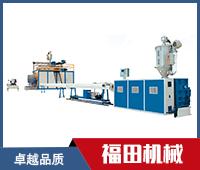 HDPE缠绕管生产线